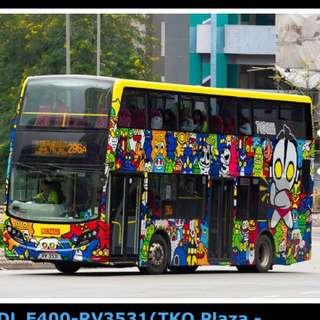 Ultraman bus