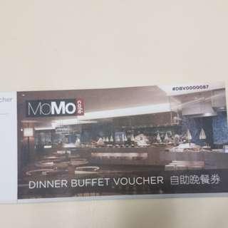 Momo Cafe沙田萬怡酒店自助晚餐券