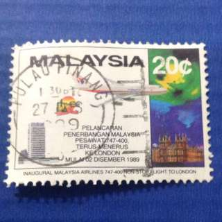 Malaysia 1989 Inaugural Malaysia Airlines 747 Non-Stop Flight to London 20c Used SG428 (0242)