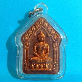 1st batch Khun paen amulet by Lp Thai Wat santitham