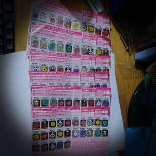[買3送1,2張起包郵] 7-11 印花 一張25個印花 $20一張