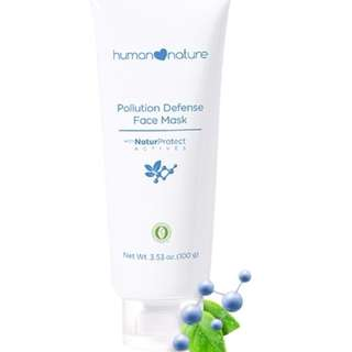 Pollution Defense Face Mask 100g by HUMAN❤NATURE