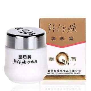 Whitening Pearl Cream
