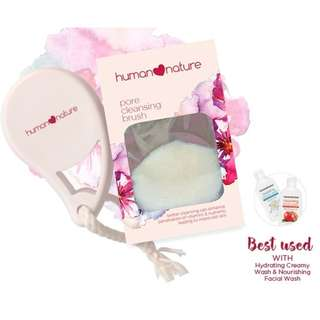 Pore Cleansing Brush by HUMAN❤NATURE