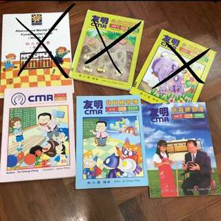 Cma abacus and mental sums / crestar mental arithmetic