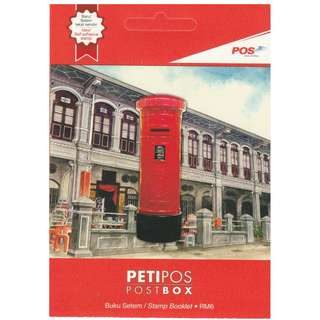 MALAYSIA 2011 POSTBOX Booklet of 10V 60 sen SG SB28 ​Mint MNH
