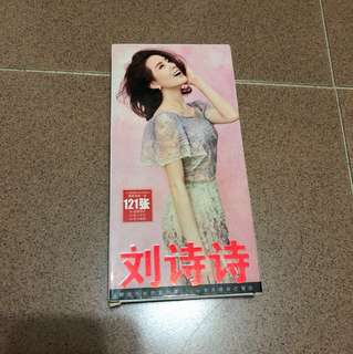 Cecelia Liu's (刘诗诗) postcards