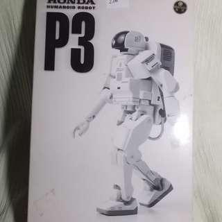 Honda P3 Robot Kit