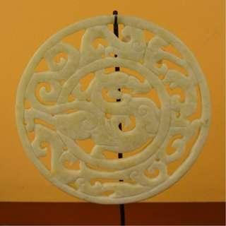 Chinese Round Stone Bi Pi Disc - Dragon