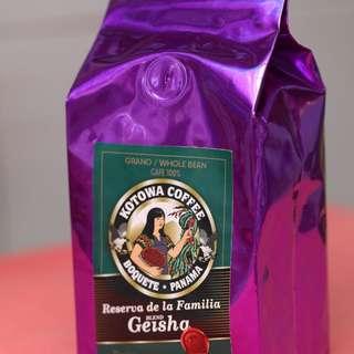 巴拿馬藝技咖啡,有限發售