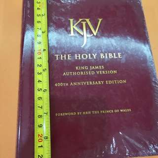KJV Bible 400th Anniversary Edition