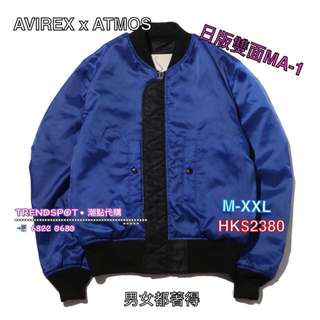🆕 AVIREX x ATMOS 日版 MA-1 ➖➖➖➖➖➖➖➖➖➖➖➖➖➖➖ 📣📣現正接受預訂‼️‼️ ➖➖➖➖➖➖➖➖➖➖➖➖➖➖➖ 2⃣️月初發售👈👈👈 ➖➖➖➖➖➖➖➖➖➖➖➖➖➖➖  下單📲 68220680 / FB INBOX ➖➖➖➖➖➖➖➖➖➖➖➖➖➖➖  落訂付款 可以用Apps 'HSBC PayMe'  省卻去銀行🏧 方便快㨗🤞