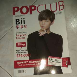 PopClub Magazine (Issue #58)