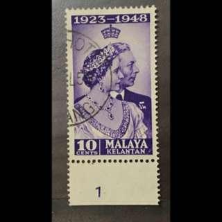 Malaya Kelantan silver wedding Fine used