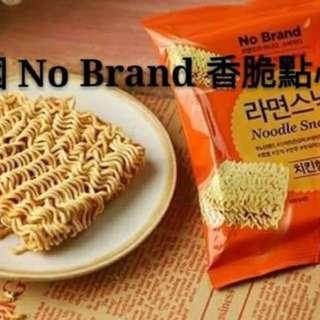 韓國No Brand香脆點心麵