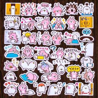 [Instocks 📩] Planner Stickers: Usagi and Pisuke (Kanehei)