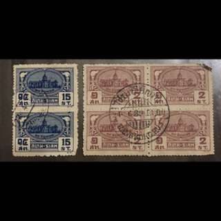 Thailand Siam Early def stamps blocks palace