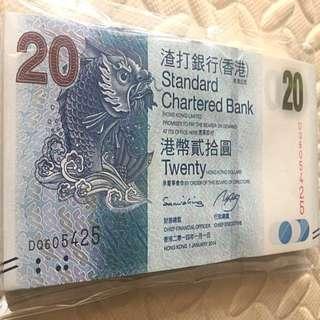 全新直版渣打銀行20蚊紙100連號