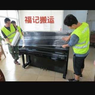Movers & dispose  furniture