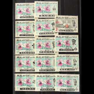 Malaysia 1960s orchids stamps 1c all diff States Sultan figures