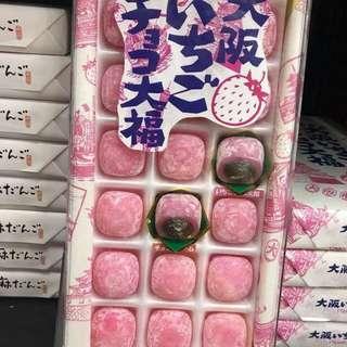 Osaka Strawberry Choco Daifuku