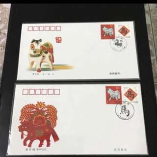 China Stamp 2002-1 2 FDC