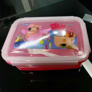 Didi Lunch Box (Red & Green)