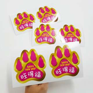 CNY18 Doggy Paws Greeting Sticker - 2pcs Per Sheet - Each 8cm(W) - Contour-cut - Pink/Red