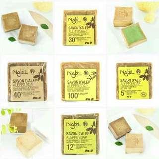 Najel 阿勒玻 橄欖油月桂油 手工古皂 5%/12%/40%/100%