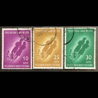 Malaysia stamps Set 3v Used