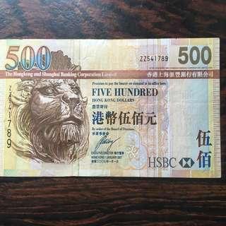 zz補版 匯豐500