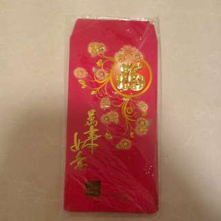 Red Packet (Ang Pow)