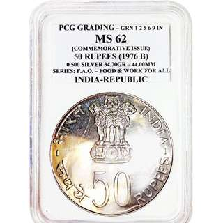 INDIA - FOOD & WORK FOR ALL - UNC 50 RUPEES SILVER 1976 RARE - PCG (MS 62)