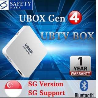 BRAND NEW LATEST UBOX GEN 4 UBTV UVOD MANY TV CHANNELS MANY MOVIES ONE TIME PAYMENT LIFETIME USAGE NO MONTHLY SUBSCRIPTION