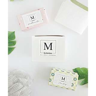Handmade Soap Duo Set / Set of Two Soaps + Free Soapy Net Pouch Customized Natural