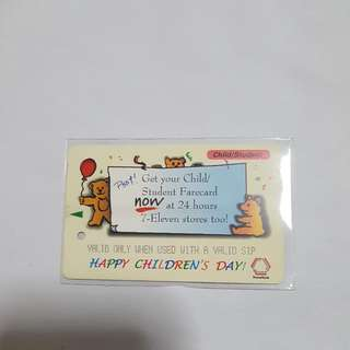 MRT Card - Happy Children Day