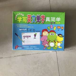 English writing card for kindergarten and Primary
