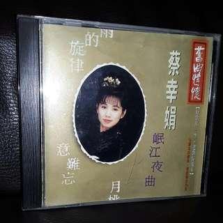 Chinese Cd 蔡幸娟
