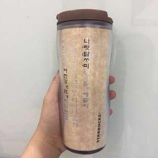 Starbucks Tumbler Korea 2012 edition