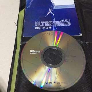 Selling 陶喆 乐之路 cd