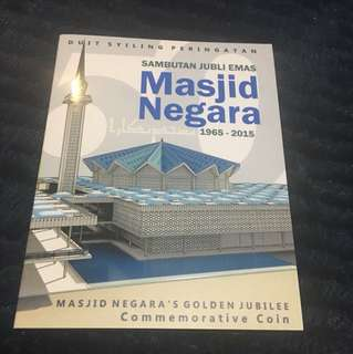 BNM Commemorative 50th Anniversary Masjid Negara Coin Card Nordic Gold