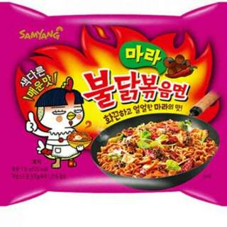 Samyang 4x spicy noodles