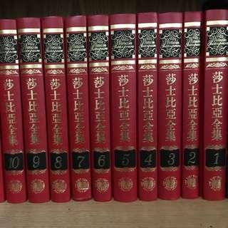 莎士比亞全集(一套12本)