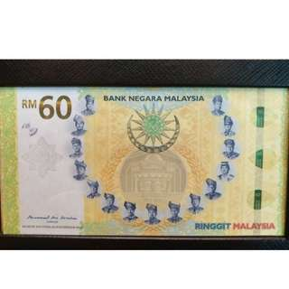 Single RM60 Banknote