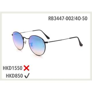 Ray-Ban RB3447 Round Flash Lenses Gradient-002/4O (RayBan Sunglasses 雷朋太陽眼鏡)