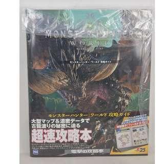 全新 XBox One X PS4 Monster Hunter World 超速攻略本 (日本直送)