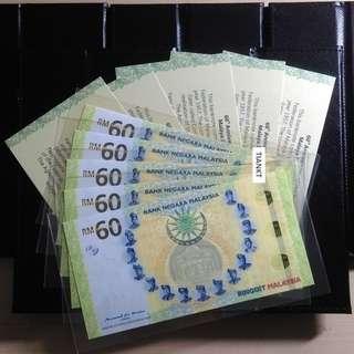 RM60 commemorative notes BNM MYR 60 ringgit MRR Majlis Raja-Raja