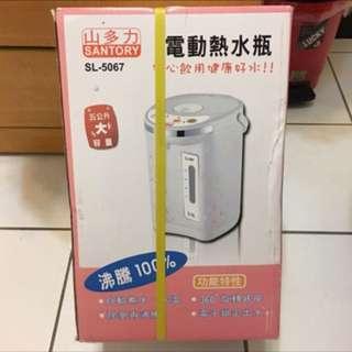 全新✨山多力 5L電動熱水瓶 SL-5067☕️