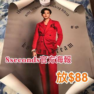 G-Dragon 8seconds 官方海報