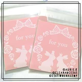 100 pieces Adhesive Party Bags